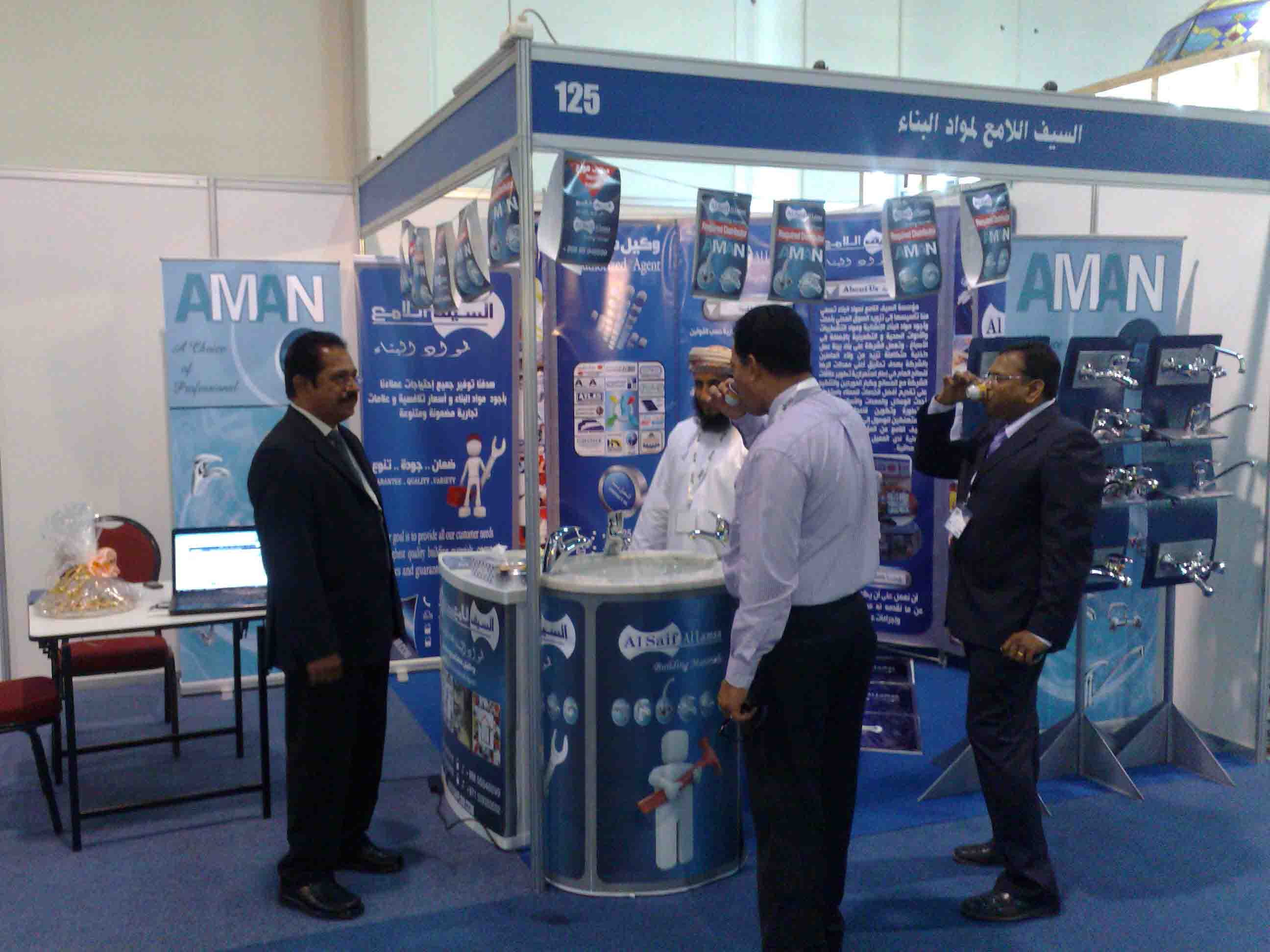 Al Saif Al Lamaa Company participated in the international exhibition of construction materials in Muscat
